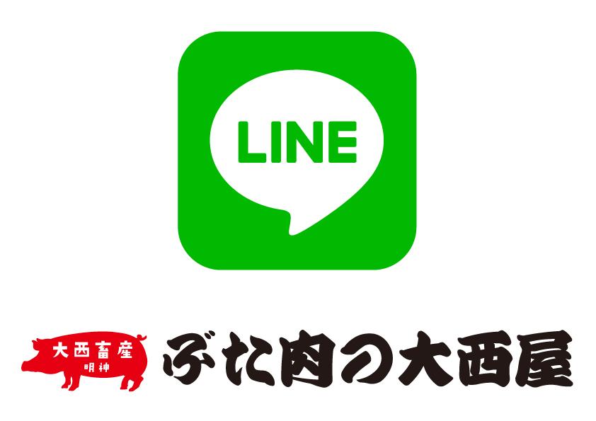 linepig